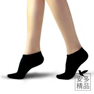 【安多精品】船型免洗襪 黑 / 白(旅行 拋棄式襪子 船型襪)