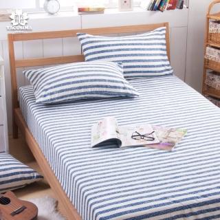 【日本濱川佐櫻-慢活. 藍】活性無印風加大三件式床包組