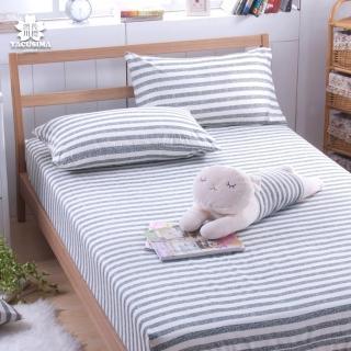 【日本濱川佐櫻-慢活.灰】活性無印風雙人三件式床包組