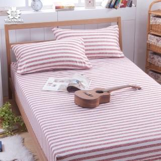 【日本濱川佐櫻-慢活.紅】活性無印風雙人三件式床包組