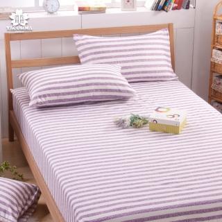 【日本濱川佐櫻-慢活.紫】活性無印風雙人三件式床包組