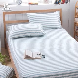 【日本濱川佐櫻-慢活.綠】活性無印風雙人三件式床包組