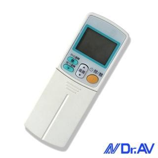 【Dr.AV】AI-A1大金專用冷氣遙控器(北極熊系列)