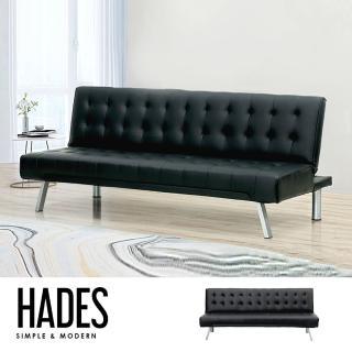 【obis】Hades 現代風新穎皮質沙發床(三色可選)