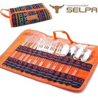 【韓國SELPA】民族風餐具收納包(含餐具)