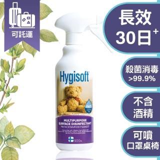 【芬蘭Hygisoft科威】多用途表面殺菌消毒噴霧 - 500ml(防疫 殺菌消毒 防霉 防蹣)