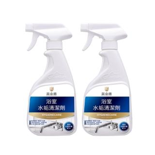 【黃金盾】浴廁水垢皂垢清潔劑(400ml x2入)