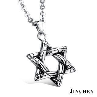 【JINCHEN】316L鈦鋼項鍊單條價TAC-939(六芒星項鍊/中性款式/復古百搭)