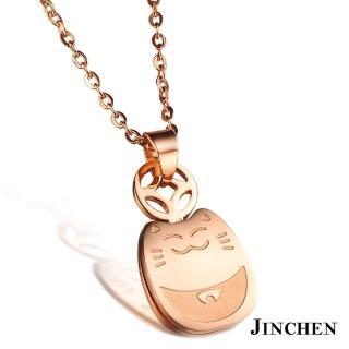 【JINCHEN】316L鈦鋼項鍊單條價TAC-896(招財貓項鍊/韓系女孩/優雅大方)