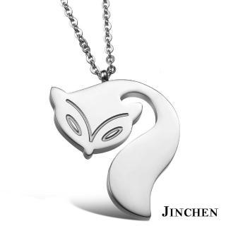 【JINCHEN】316L鈦鋼項鍊單條價TAC-857銀色(狐狸項鍊/韓系女孩/優雅大方)