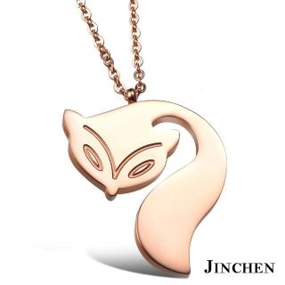 【JINCHEN】316L鈦鋼項鍊單條價TAC-857玫金(狐狸項鍊/韓系女孩/優雅大方)
