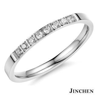 【JINCHEN】316L鈦鋼戒指單個價TBC-412銀色(精緻水鑽戒指/韓版百搭/甜美女孩)