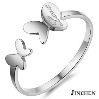 【JINCHEN】316L鈦鋼戒指單個價TBC-394銀色(蝴蝶戒指/韓版百搭/古典美人)