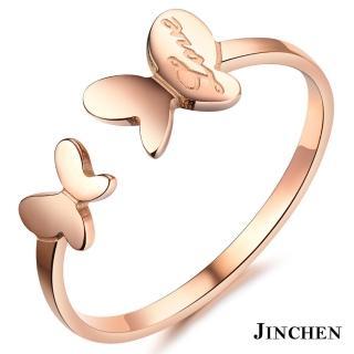 【JINCHEN】316L鈦鋼戒指單個價TBC-394玫金(蝴蝶戒指/韓版百搭/古典美人)
