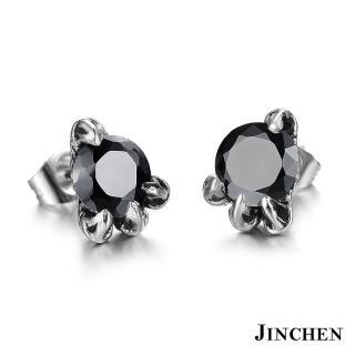 【JINCHEN】316L鈦鋼耳環單個價TEC-275黑鑽(龍爪水鑽耳環/中性配件/鋼針抗過敏)
