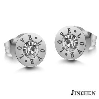 【JINCHEN】316L鈦鋼耳環一對價TEC-264銀色(LOVE耳環/正韓商品/鋼針抗過敏)