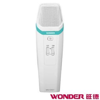 【WONDER旺德】掌上KTV行動麥克風(WM-M01)