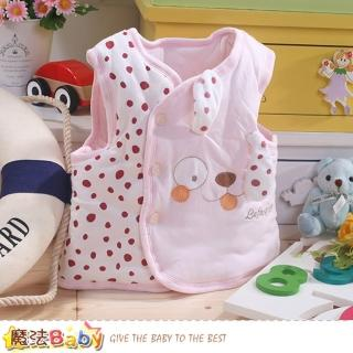 【魔法Baby】專櫃正品寶寶厚鋪棉極暖背心外套(k43564)