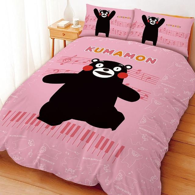 【享夢城堡】KUMAMON 酷MA萌 音樂會系列-雙人四件式床包薄被套組(粉)