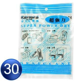 【Kamera】強力乾燥劑-120g(30入)