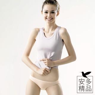 【安多精品】SEXY繽紛Bikini免洗褲-性感低腰三角 - 淑女型(旅行 拋棄式內褲 低腰三角內褲)