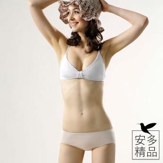 【安多精品】SEXY繽紛免洗Q褲-性感低腰平口-淑女型(旅行 拋棄式內褲 低腰四角內褲)