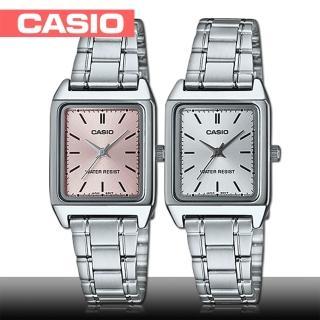【CASIO 卡西歐】日系-簡約大方俐落不鏽鋼女錶(LTP-V007D)