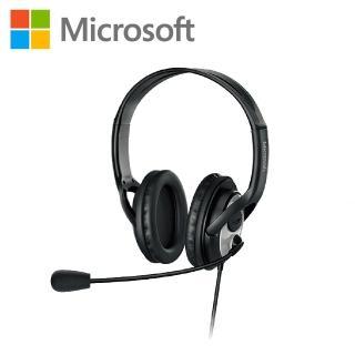 【微軟】耳機麥克風 LX-3000 V2 黑(JUG-00017)