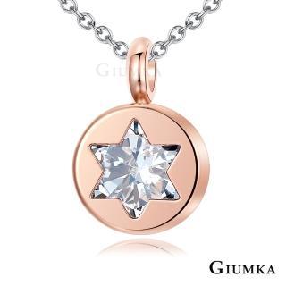 【GIUMKA】所羅門之星珠寶白鋼鋯石項鍊  名媛淑女款  MN5076-2(玫金白鋯)