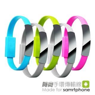 手環式數據充電線