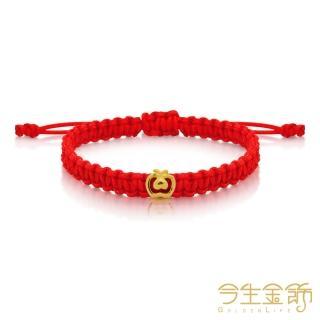 【今生金飾】平安(彌月手環商品)
