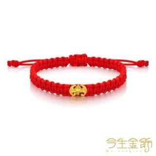 【今生金飾】福氣(彌月手環商品)