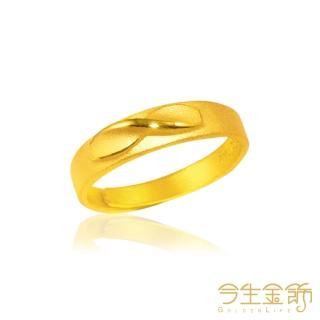 【今生金飾】纏綿(女 純金時尚戒指)