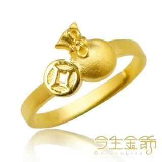 【今生金飾】財寶進袋戒(時尚黃金開運尾戒)