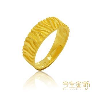 【今生金飾】深刻記憶(結婚對戒 女戒指)