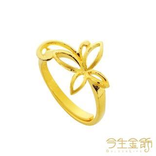 【今生金飾】悠遊戒(純金時尚戒指)