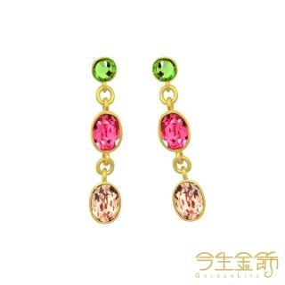 【今生金飾】嬌美耳環(時尚黃金耳環)