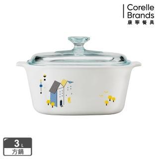 【美國康寧 Corningware】3L方形康寧鍋-丹麥童話