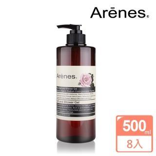 【Arenes】玫瑰香氛植萃沐浴露(共8瓶)