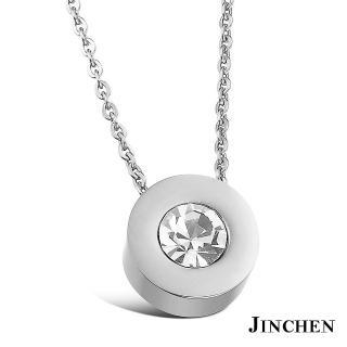 【JINCHEN】316L鈦鋼項鍊單條價AC-101銀色(單鑽項鍊/韓系女孩/閨密鎖骨鍊)