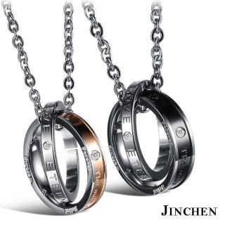 【JINCHEN】316L鈦鋼情侶項鍊一對價AC-510(信仰愛情項鍊/情侶飾品/情人對項鍊)
