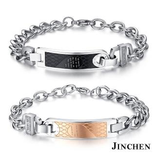 【JINCHEN】316L鈦鋼情侶手鍊一對價TCN-11(愛心情侶手鍊/情侶飾品/情人對手鍊)
