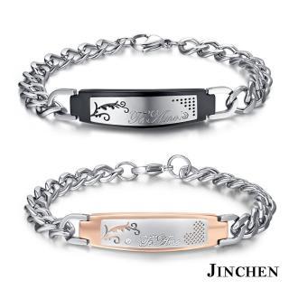 【JINCHEN】316L鈦鋼情侶手鍊一對價TCN-05(我愛你情侶手鍊/情侶飾品/情人對手鍊)