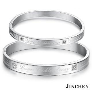 【JINCHEN】316L鈦鋼情侶手環一對價CC-703(戀愛寶典手環/情侶飾品/情人對手環)