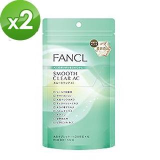【日本 FANCL】新版零荳肌美人必備AC錠 120粒(30日分X2包)