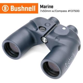 【美國 Bushnell 倍視能】Marine 7x50mm 航海型大口徑雙筒望遠鏡 照明指北型 #137500(公司貨)