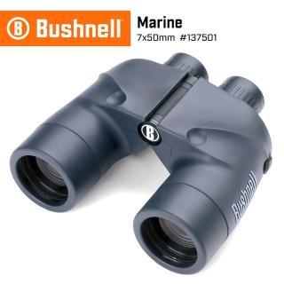~美國 Bushnell 倍視能~Marine 7x50mm 航海型大口徑雙筒望遠鏡 一般