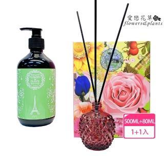 【愛戀花草】白檀香精油 ★ 護色瑩彩寵物沐浴乳(500MLx6瓶)