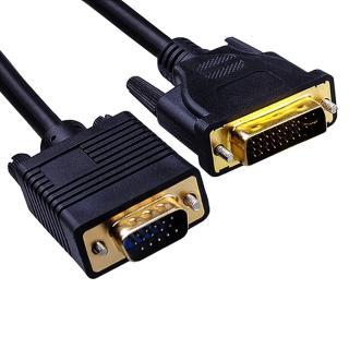 【Bravo-u】DVI 24+5 to VGA雙磁環影像轉接線(3M)