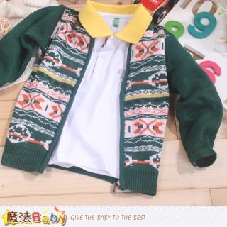 【魔法Baby】兒童毛線外套(k43181)